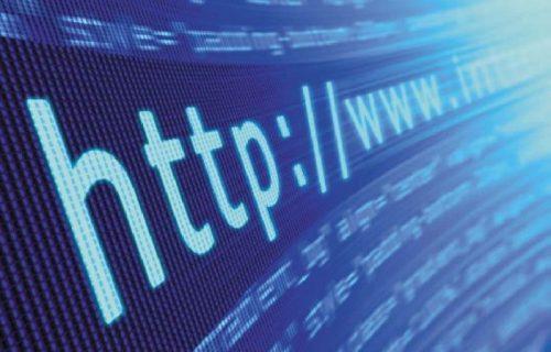 Los nuevos dominios